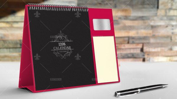 تقویم رومیزی کیان